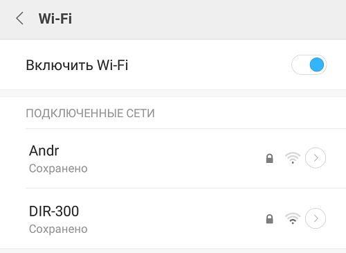 kak-vklyuchit-mobilnyj-internet-na-androide13.png