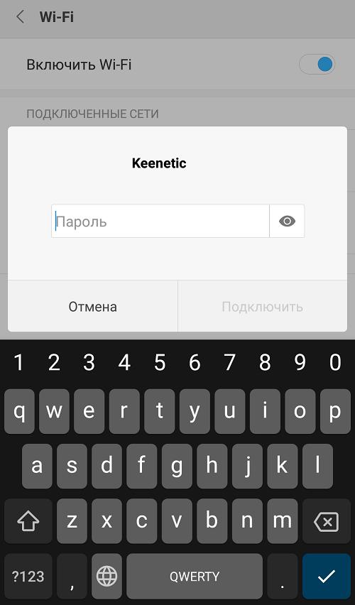 kak-vklyuchit-mobilnyj-internet-na-androide14.png
