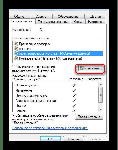 usb-flash-drive-access-denied1-min.png