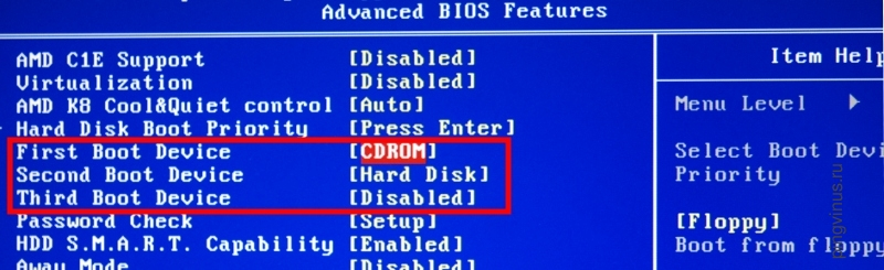 bios-boot-device-select.jpg