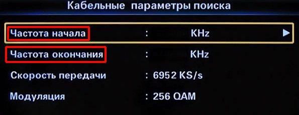 kak-nastroit-kanaly-na-televizore-samsung5.jpg