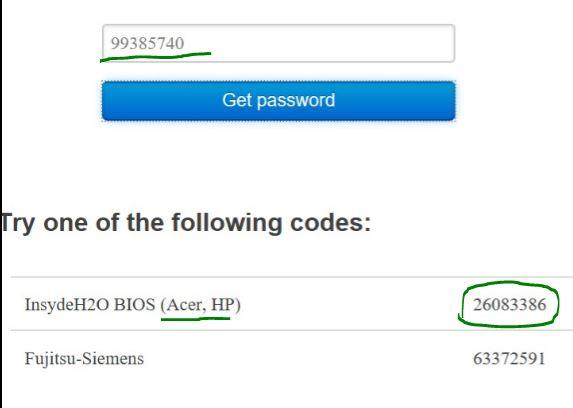 Сайт-паролей-для-BIOS.jpg