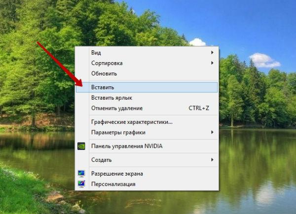 kak-peredat-fajly-s-telefona-na-kompyuter-cherez-wifi.jpg