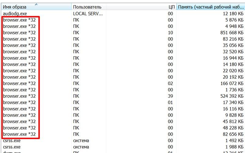 browserexe1.jpg