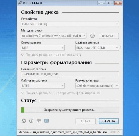 1612256068_rufus-setting2.jpg