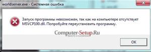 vruchnuyu_ustanovit_fayl.jpg