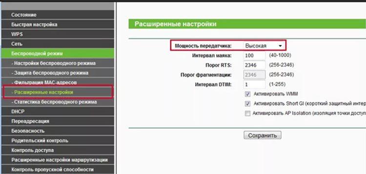 ploho-lovit-wifi-6.jpg