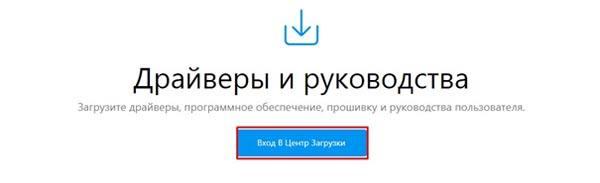 ploho-lovit-wifi-11.jpg