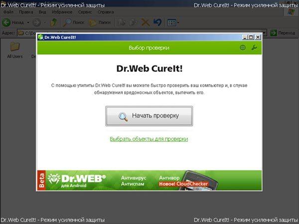 ploho-lovit-wifi-12.jpg