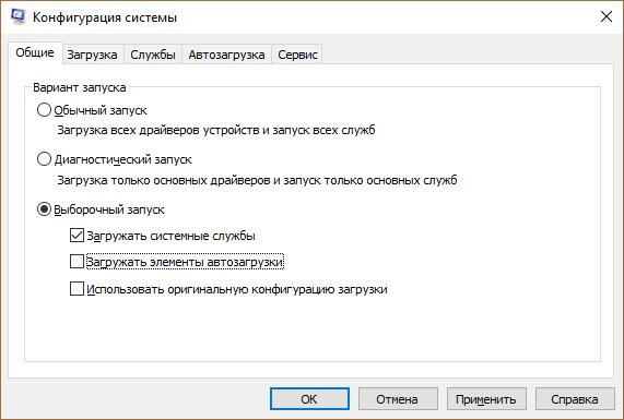 4a6-konfiguraciya-sistemy.jpg