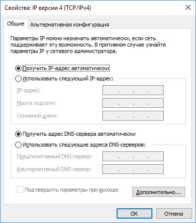 ipv4-settings-edit.png
