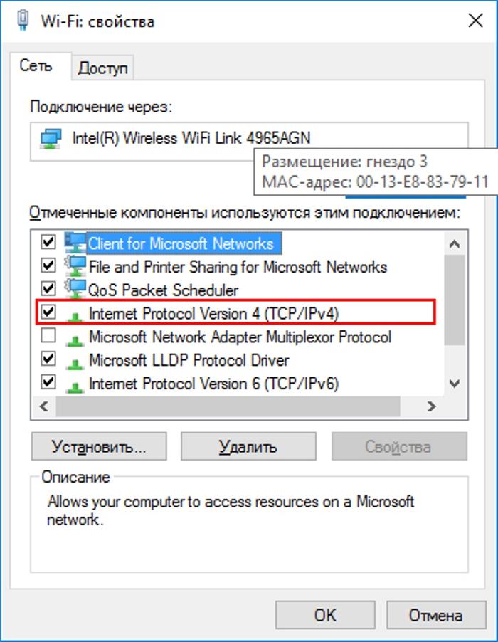Vy-biraem-i-shhelkaem-po-punktu-Internet_Protocol-Version-4-TCP-IP-v4-.jpg
