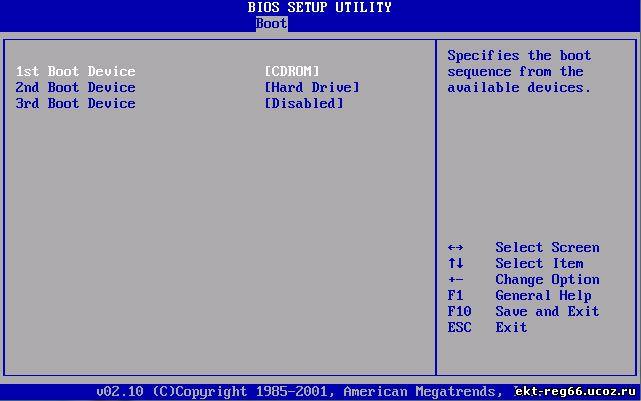 windows-udalit-parol.jpg