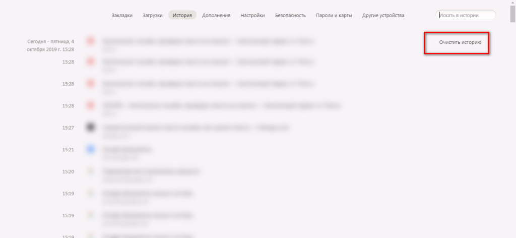 udalenie-informatsii-1024x472.png.pagespeed.ce.4PrgwooqF2.png