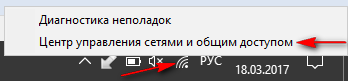 antenna_pkm.png