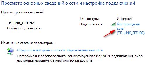 besprovodnaya.png