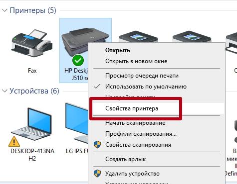 svojstva-printera.jpg