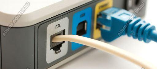 adsl-connection.jpg