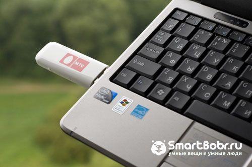 Vse-sposoby-kak-podklyuchit-Internet-cherez-USB-k-kompyuterujpg-1.jpg