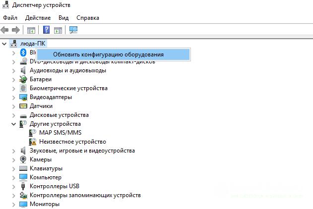 Vse-sposoby-kak-podklyuchit-Internet-cherez-USB-k-kompyuteru.png