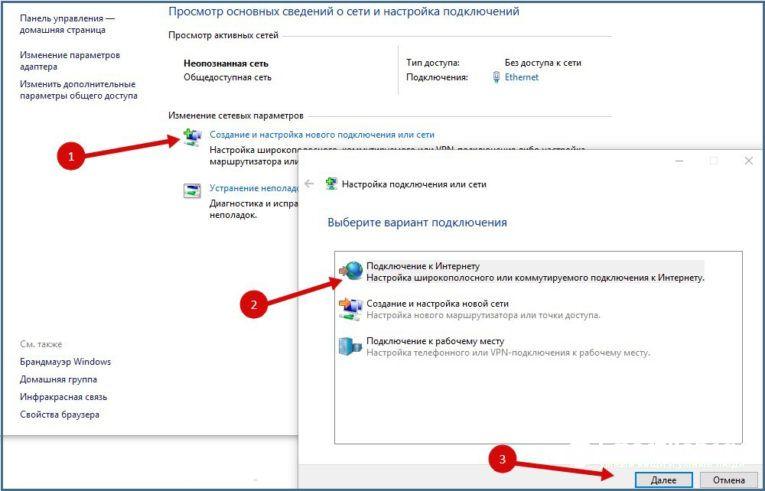 Vse-sposoby-kak-podklyuchit-Internet-cherez-USB-k-kompyuteru-765x491.jpg