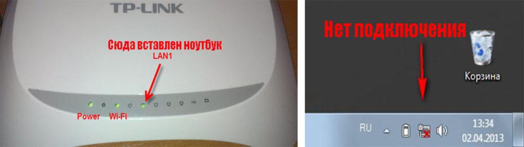 мвапвернаопгл-1024x287.jpg