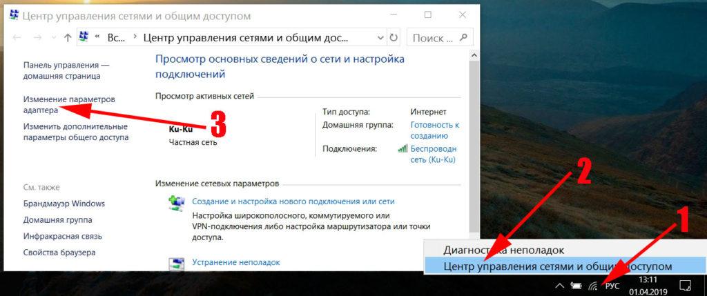 мисмисмимит-1024x429.jpg