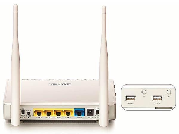 ulichnyi-wi-fi-router-4.jpg