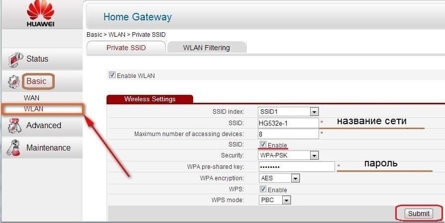 wifi-password11.jpg