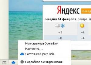 Управление-закладками-Opera-11-300x214.jpg