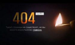 Oshibka-404-not-found.jpg