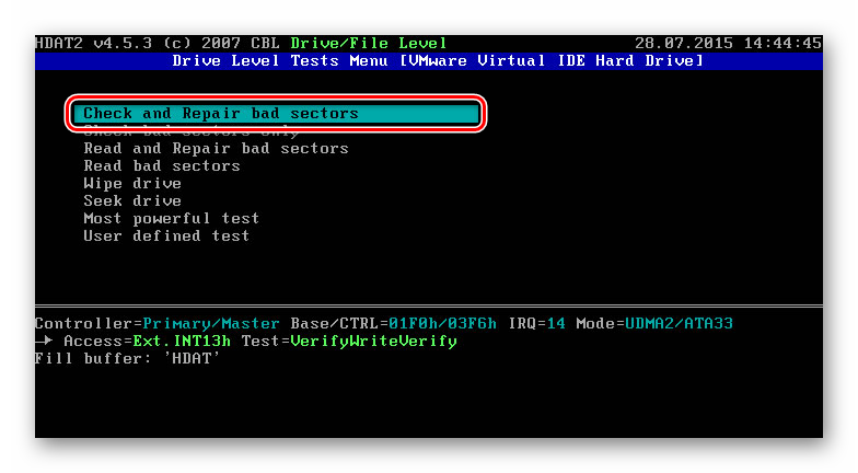 Vybor-instrumenta-proverki-i-ispravleniya-bityh-sektorov-v-HDAT2.png