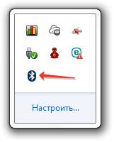 Poyavilsya-znachok-Bluetooth.png