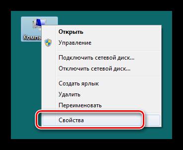 Perehod-k-svoystvam-operatsionnoy-sistemyi-s-rabochego-stola-Windows-7.png