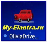 olivia-drive-dlya-android-smartfonov.jpg