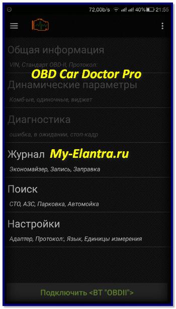 obd-car-doctor.jpg