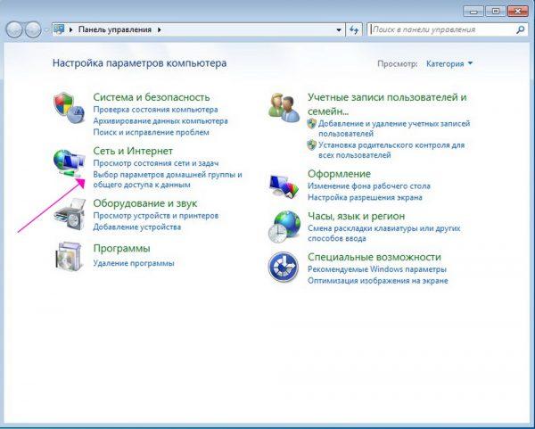 post_5c4830f746853-600x481.jpg