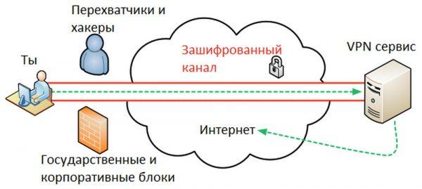 post_5c4b1af064d04-600x269.jpg