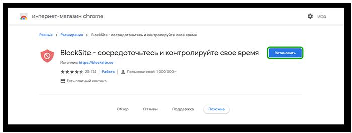 Rasshirenie-Block-Site-dlya-blokirovki-sajtov-v-YAndeks-Brauzere.png