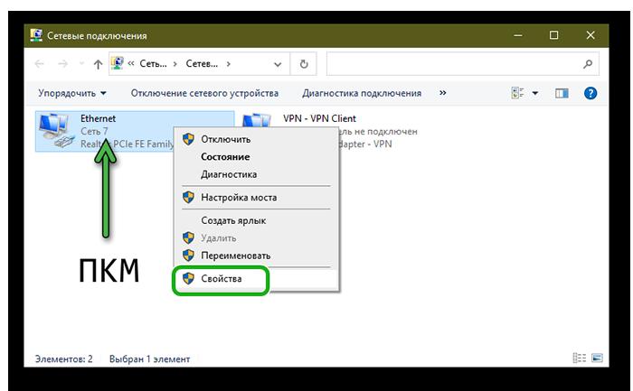 Nastrojka-VPN-dlya-blokirovki-sajtov-v-YAndeks-Brauzere.png