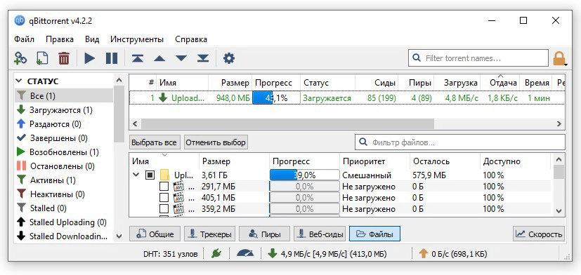 qbittorrent-proverka-skorosti-interneta.jpg