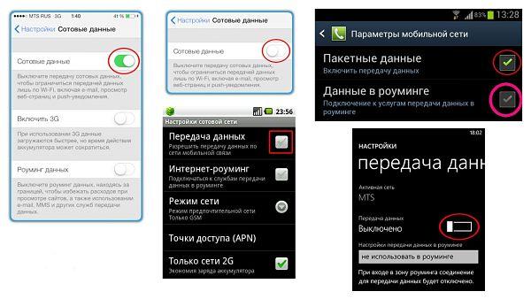 kak-nastroit-sputnikovyiy-internet-v-mashine.jpg