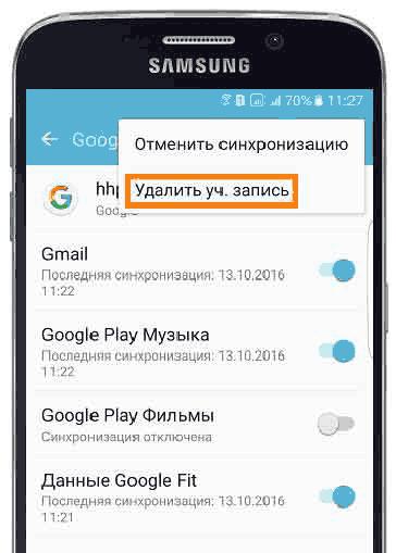 kak-otformatirovat-telefon-6.png