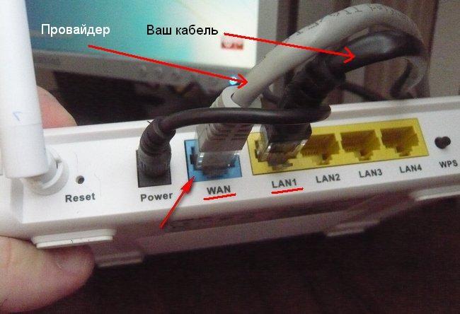 kak-nastroit-router-asus-rt-g32.jpg