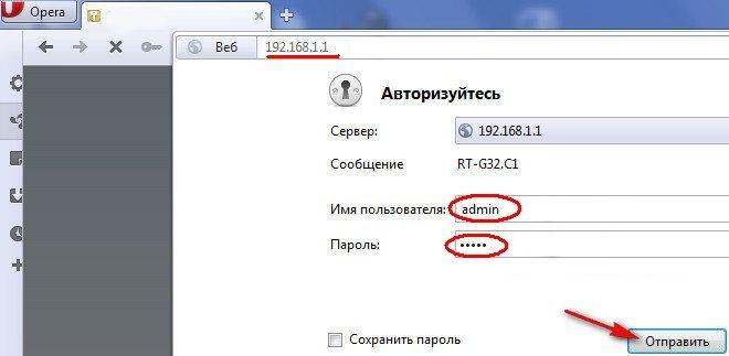 kak-nastroit-router-asus-rt-g325.jpg