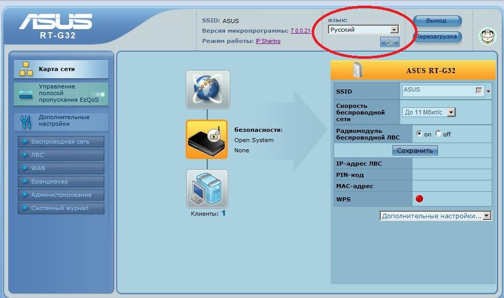 kak-nastroit-router-asus-rt-g324.jpg