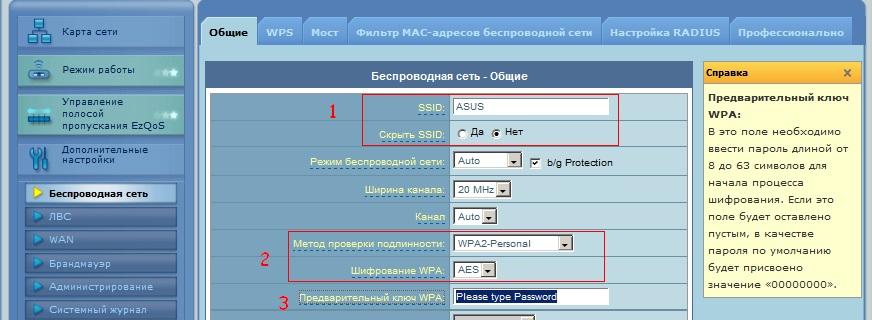 kak-nastroit-router-asus-rt-g327.jpg