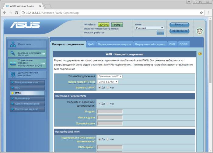 V-razdele-WANInternet-rasstavlyaem-prioritety--e1526735603258.png