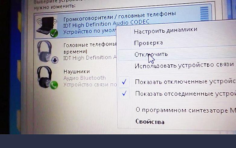 kak-podkljuchit-bljutuz-naushniki-k-kompjuteru-807e878.jpg