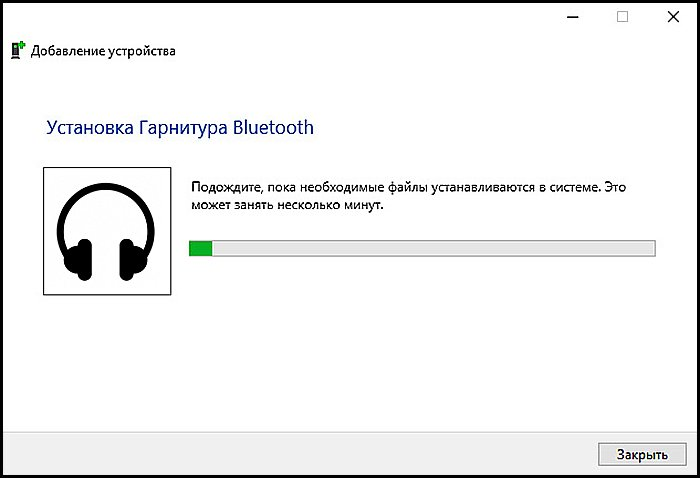 kak-podkljuchit-bljutuz-naushniki-k-kompjuteru-6a76f34.jpg
